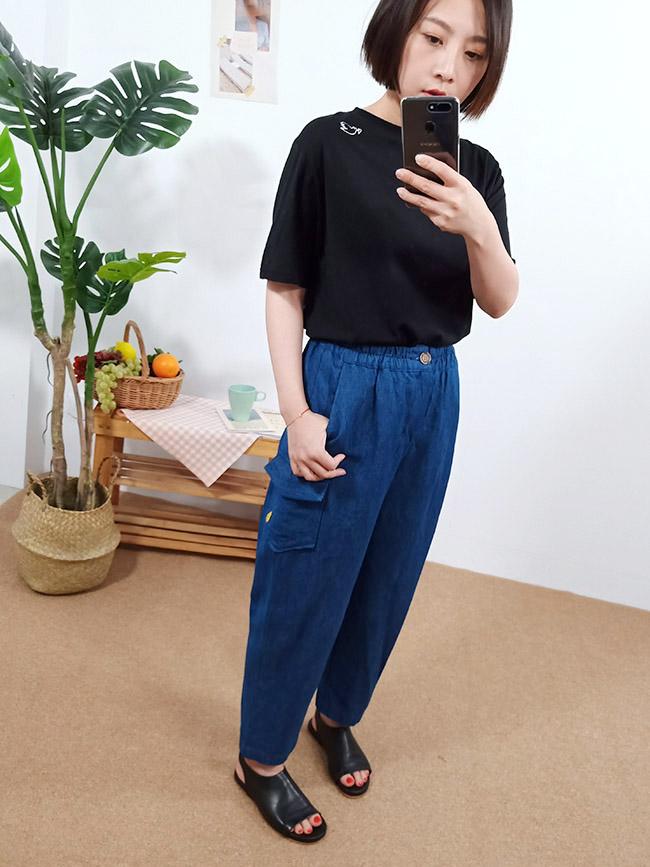 刺繡酪梨工作褲